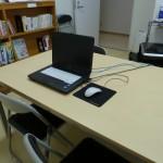 相談室でパソコン自習支援